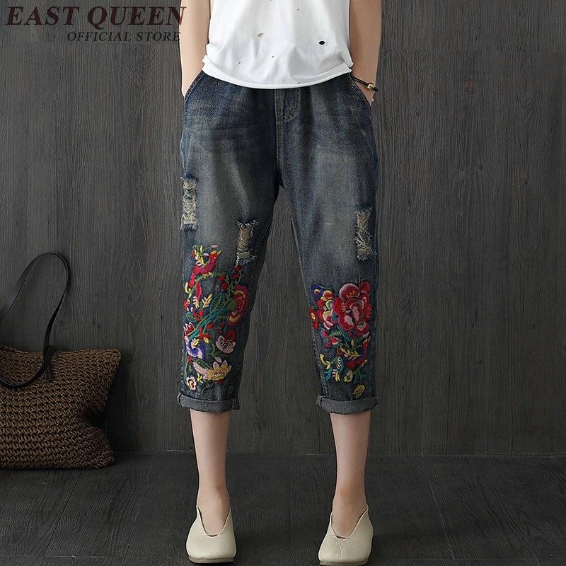 Femme Broderie Mode 1 Jeans Avec Femelle Brodé Y Aa2667 7S5UqFv