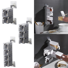 Multi-Layer Seasoning Box Spice Jars Rotating Wall-mounted Kitchen Storage Can Containers Tool