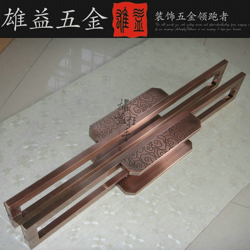 Chinese antique clouds modern stainless steel door handle glass door handle wooden door handle European bronze european modern bronze handle chinese antique doors handle circular glass door handle