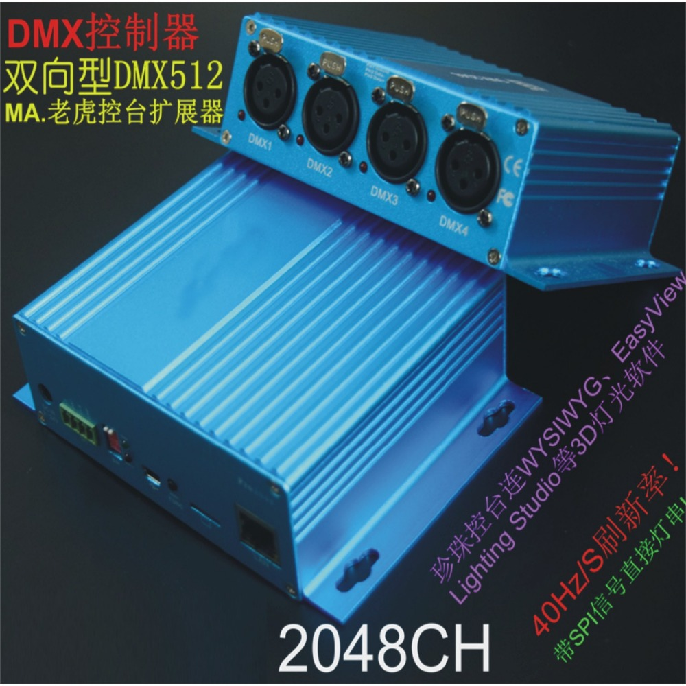 Popular Dmx Software Free Buy Cheap Dmx Software Free lots from