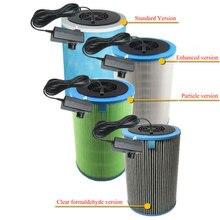 תוצרת בית DIY אוויר מנקה HEPA מסנן להסיר PM2.5 עשן אבק פורמלדהיד TVOC בית רכב Deodorization אוויר מטהר