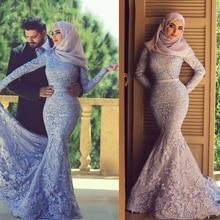 Saudi Arabia Elegant Long Sleeve Muslim Evening Dress Mermaid Prom Dresses High Neck Women Special Occasion Dress Islamic Dress