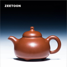 210cc Authentic Yixing Teapot Health Care Purple Clay Handmade Chinese Kung Fu