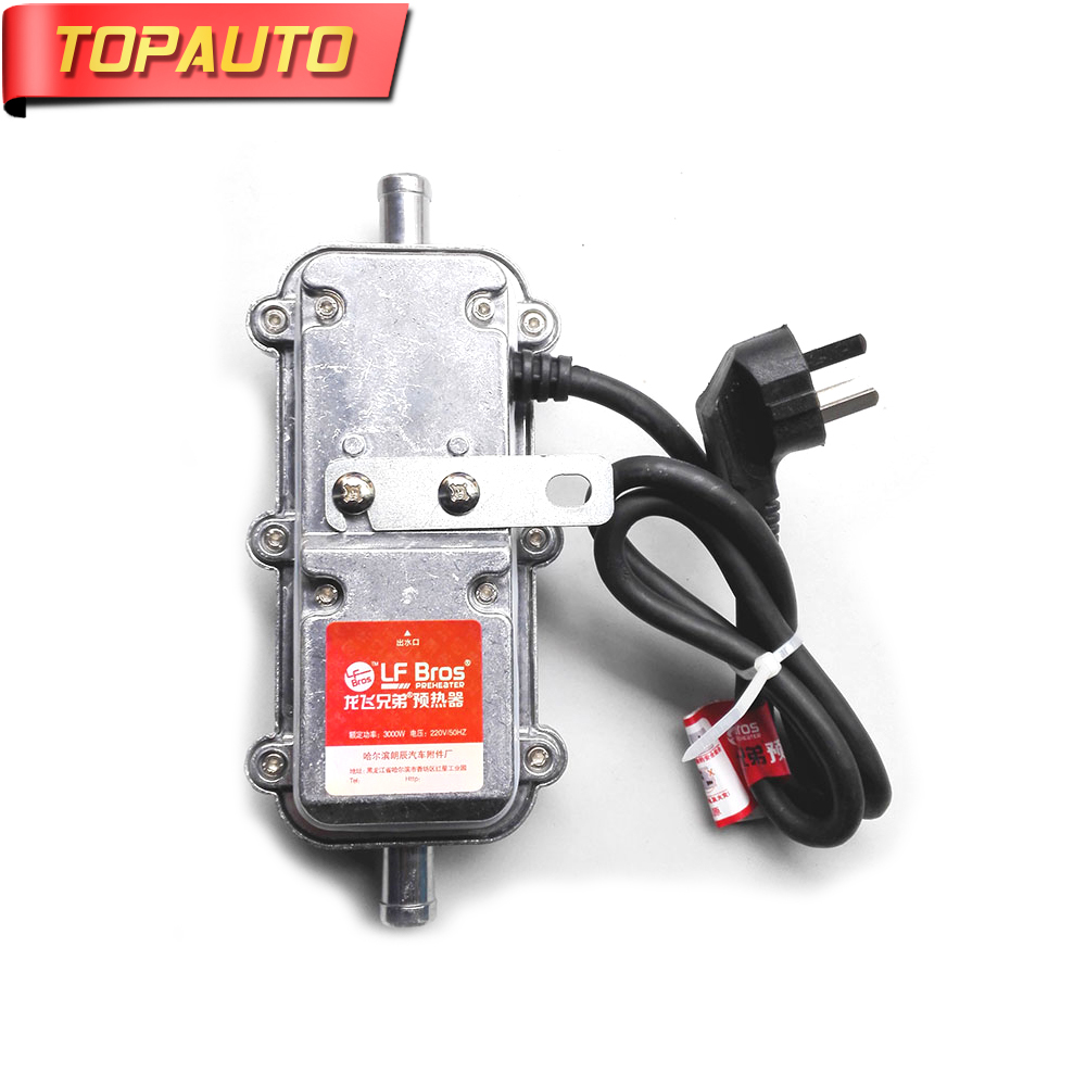 TopAuto 220V 3000W Car Auto Engine Heater Preheater Not Webasto Air Parking Heater Motor Home Heater Car Boat Truck Heating newest 3000w not webasto air parking heater fan engine motor heater auto heater water heater