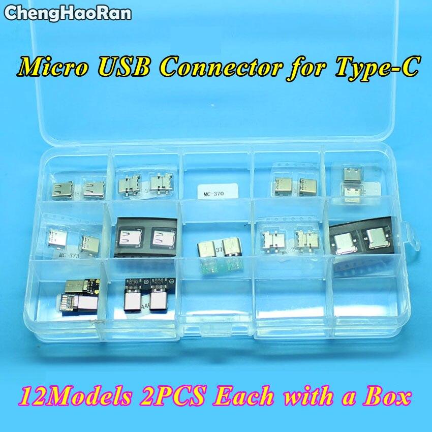 ChengHaoRan 12Models Type C USB Female Jack C micro USB 3.1 Power jack socket Connector Charge charging Dock port Plug
