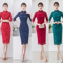 Embroidery Lace Girl Elegant Long Cheongsam Vintage Chinese Style Evening Dress Sexy Slim Stage Show Qipao Big Size XXXL