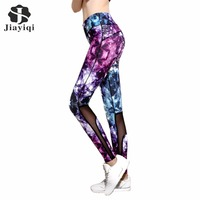 JIAYIQI Women 3D Print Galaxy Quickly Dry Leggings Hip Hop Breathable Ankle Length Pants For Women