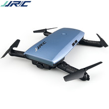 JJRC H47WH high definition 720P camera folding four axis aircraft aerial aerial vehicle gravity remote control child toy