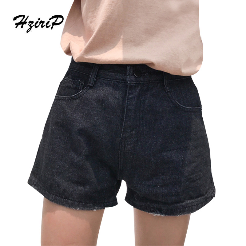 HziriP 2017 Shorts Jeans Women Hot Sale High Waist Denim Washed Jean Solid Color Ripped Pockets Femme Loose Straight Pants
