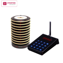 High Quality Guest Paging System for Restaurant with 10pcs Buzzers Queue Waitress Waterproof Buzzer Wireless Coaster Pager C3