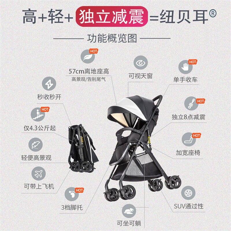 Высокая Ландшафтная коляска может сидеть и лежать ультра легкий складной ребенок новорожденный рука капюшон на коляску может быть на самол