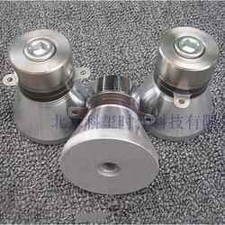 Płytki PCB płyta sterownicza płyty głównej z czyszczenie ultradźwiękowe jest 80 W dużej mocy. w Części do urządzeń do pielęgnacji osobistej od AGD na