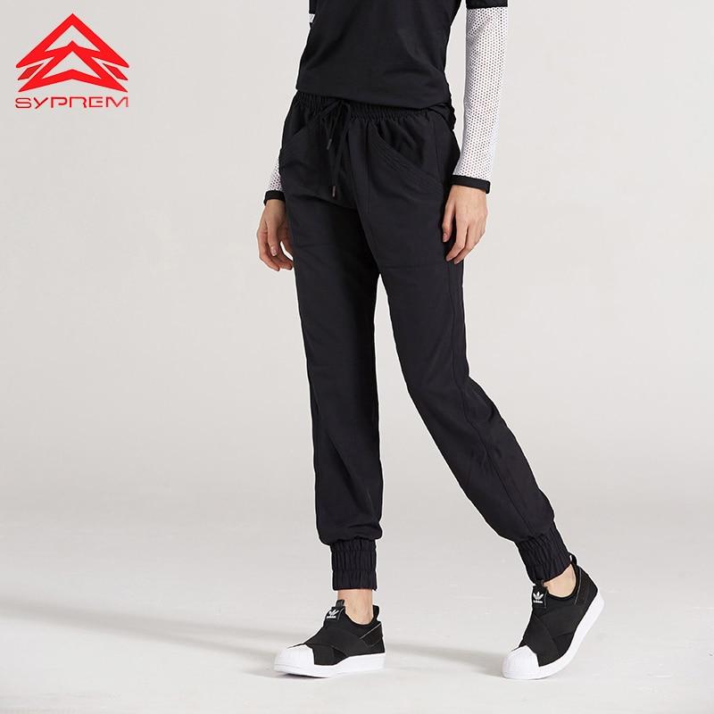 Syprem Γυναικεία αθλητικά παντελόνια Loose - Αθλητικά είδη και αξεσουάρ - Φωτογραφία 4
