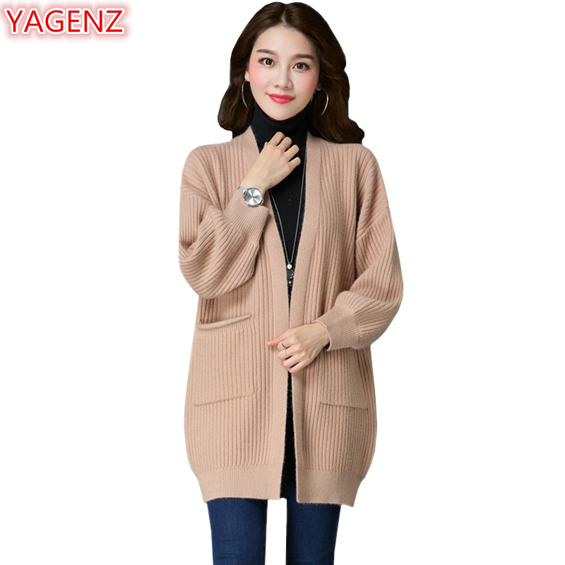 YAGENZ Fashion Cardigan High-quality Knit Sweater Women Befree 2018 New Spring And Autumn Clothes Loose Sweater Coat V collar350 gray and white loose fit cardigan sweater