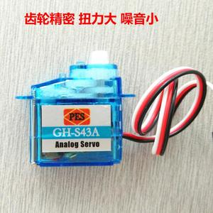 Image 5 - 10pcs/lot Miniature GH S37A GH S43A GH 3.7g/4.3g Micro Analog Servo For RC Airplane Helicopter 30% off