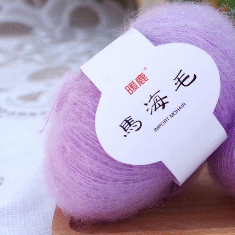 19 Colours Deer Silk Mohair Wool Yarn Knitting Woven Sweater Line Wiring Hook Weaving Shawl Crochet Yarn For Knitting
