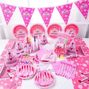 핑크 공주 크라운 테마 일회용 식기 종이 접시 냅킨 빨대 컵 베이비 샤워 생일 파티 장식 용품