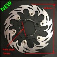 1 PCS Universal Aluminum alloy Floating disk motorcycle brake disc brake pads 220mm motorcycle rear disc brake Hole pitch 70mm