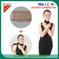 New 2015 Fitness Protection Weightlifting Bodybuilding Belt Waist Training Belt Tourmaline Neck Ladies Brace Traction Therapy