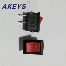 6PCS KCD1-116B-3P Second-class Mixer Switch Electric Cooker Ship-Shaped 2P2T 15*21