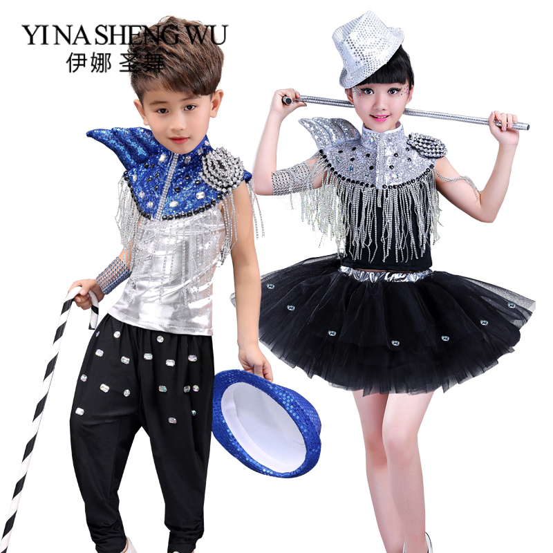 Kids Glitter Sequin Jazz Dance Costumes Stage Boy And Girl Hip-hop Dance Performance Costumes Children Shining Jazz Dance