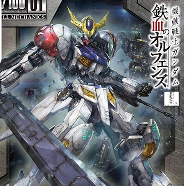 gundam barbatos lupus 1 100 gundam model kits asw g 08 predator
