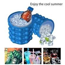 Силиконовый ледяной кубик, ведро, охладитель льда для вина, пивной шкаф, экономия пространства, кухонные инструменты, для питья виски, замораживания, 120 решетки