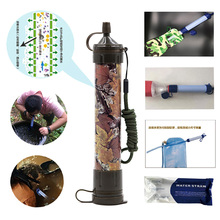 Outdoor portable straw water purifier ultrafiltration zero pressure membrane bacteria removal purification drinking water device