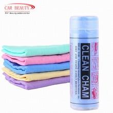 43*32*0.2CM Super absorpcja mikrofibra pielęgnacja samochodu ręcznik ręcznik do mycia samochodu czyszczenie PEVA ręcznik syntetyczny zamsz zamsz Car Styling