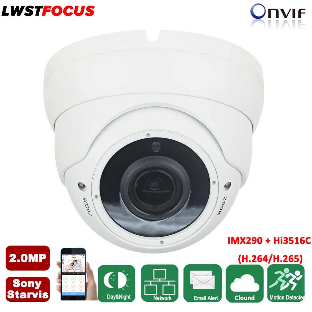 Sony Starvis POE 2MP IP Camera 1080P H.265/H.264 Outdoor Waterproof IR 30M CCTV Dome Surveillance Full HD Camera Security ONVIF ahwvse h 264 poe camera promotion full hd 1080p poe ip camera h 264 infraed cctv camera mini ir dome indoor camera