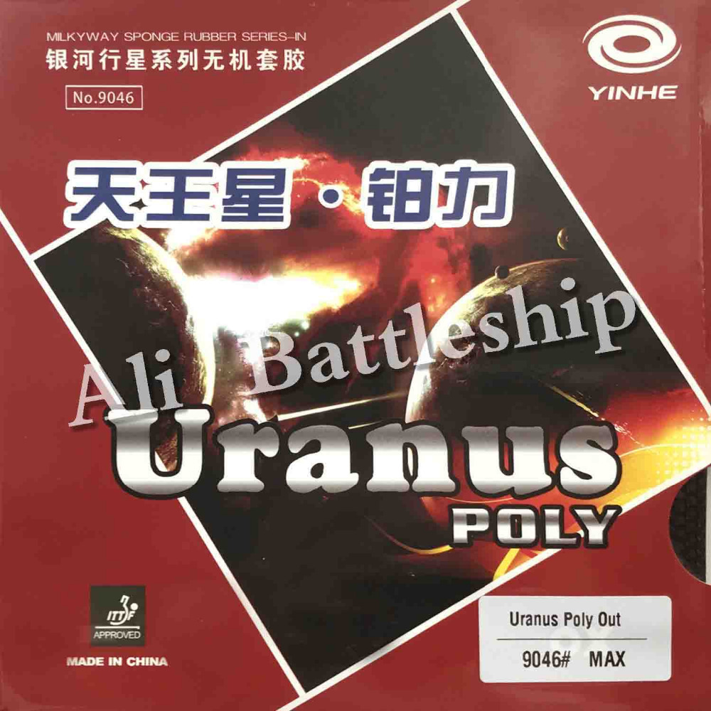 Original Galaxy / Milky Way / Yinhe Uranus Poly Short Pips-Out Table Tennis Rubber With Sponge
