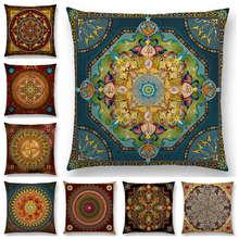 Middle East Sun Moon Ararat Flower Arabesque Cushion Cover Sofa Throw Pillow Case east o the sun