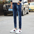 Men's jeans four seasons new youth fashion men's elastic pants Korean Slim feet trousers male stretch pants