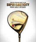 PGM Golf Club Golf Club high ballistic torque titanium alloy No. 1