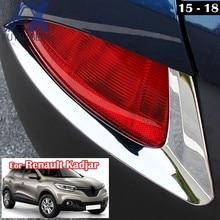 Chrome tylne światło przeciwmgielne osłony na lusterka obczne tapicerka straż dekoracja odlewnictwo ramka Bezel akcent dla Renault Kadjar 2018 2017 2016 2015