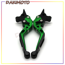 for BMW S1000RR (w and w/o CC) 2015 2016 2017 with logo Motorcycle Accessories Adjustable Brake Clutch Levers Foldable Extending цена 2017
