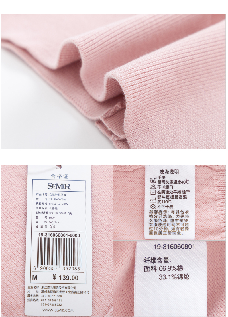 SEMIR Knitted Cardigan sweater Women 19 Spring Simple Solid Straight Bottom Clothing Sweater Fashion Cardigan for Female 14