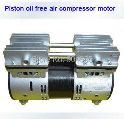 AC 220 V/110 V Oilfree воздушный компрессор двигателя, аквариума подачи воздуха, генератор озона подачи воздуха