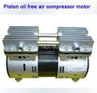 Ac 220 فولت/110 فولت ضاغط الهواء oilfree المحرك ، الحوض إمدادات الهواء ، مولد الأوزون الهواء العرض|motor motor|motor airmotor ac -