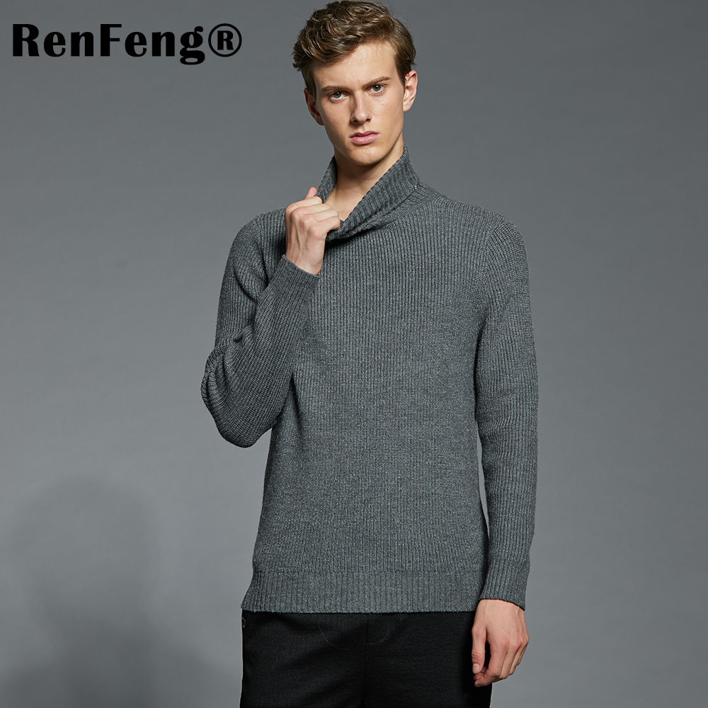 Winter Men Turtleneck Sweater Plus Size Male Casual Loose Long Sleeve Warm Sweater Korean Mens Pullover Winter Cable Knitted (12)