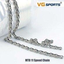 VG Sports Ultra-Light MTB Bike Chain Half -Hollow 11-Speed 33-Speed Road Vehicle Folding Variable Speed