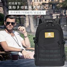 Duluda большая емкость traval рюкзак высокое качество Оксфорд камуфляж путешествия спортивный костюм модные многофункциональная сумка дорожная сумка