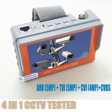 Модернизированная аналоговая CCTV камера IV7W 4,3 дюйма 5MP 4MP AHD TVI CVI CVBS, тестовая er монитор, поддержка UTP PTZ, аудио тест, выход DC12V