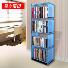 Simple shelf Creative bookshelf combination bookshelf children red blue gray bag mail