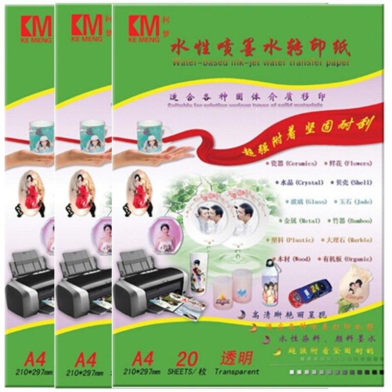 60pcs lot Inkjet Water Slide Decal Paper A4 Size Transfer Paper Transparent Clear Color Inkjet