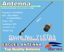 SMA-M Разъем Урожай RH771 с Высоким Коэффициентом Усиления Dual Band 144/430 МГц Антенна для УФ-3R KG-UV6D TH-F8 TH-UVF1 TH-2R PX-2R двухстороннее радио