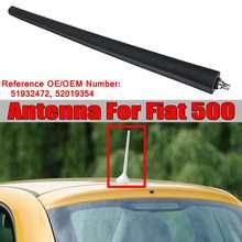 Новая Черно-белая антенна для короткого автомобильного радио антенна мачтовая антенна для Fiat 500 51910790 52019353