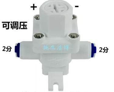 Food class plastic pressure releasing valve reducing valve 1/4 quick joint type water pressure protector rice cooker parts steam pressure release valve
