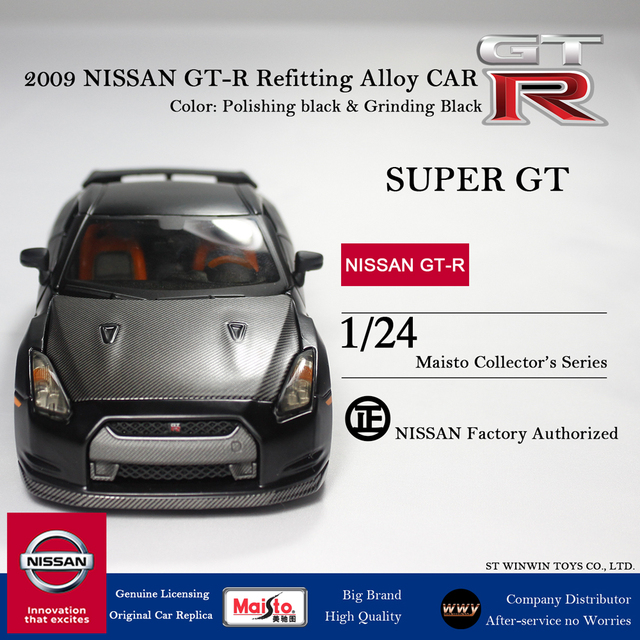 Maisto 1:24 2009 Nissan GRT R35 Skyline Super Car Diecasts Black Toy Model Car