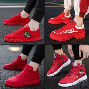 Image 3 - 신발 남자 봄 새로운 트렌드 보드 야생 높은 도움 학생 남자의 사회 캐주얼 트렌드 작은 빨간 신발